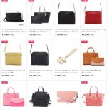 サマンサタバサの財布やバッグを安く買う方法