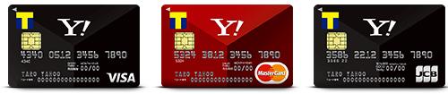 YJcard-brand
