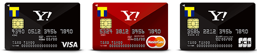 YJcardのブランドは3種類