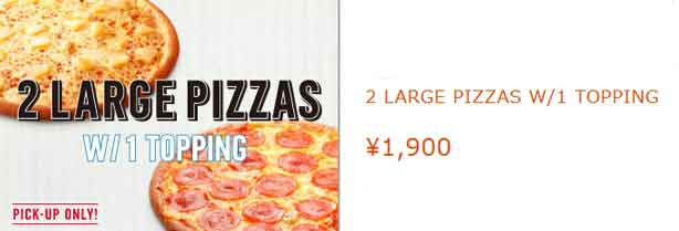 2large-pizza