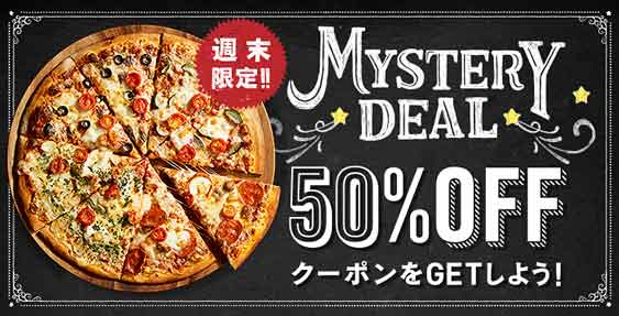 mystery-deal-50%off