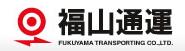 fukutsu