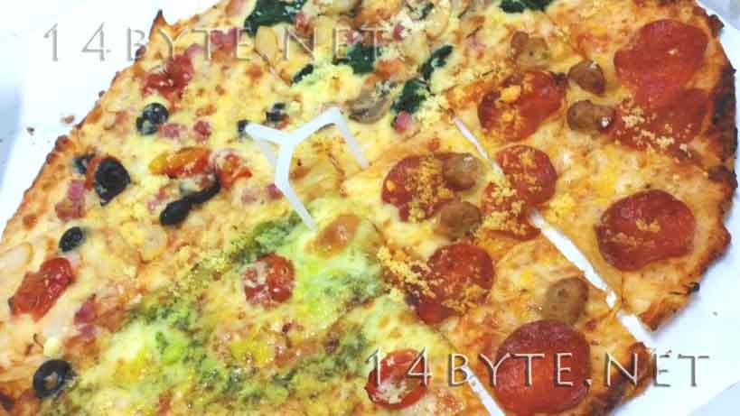 pizza-quatro