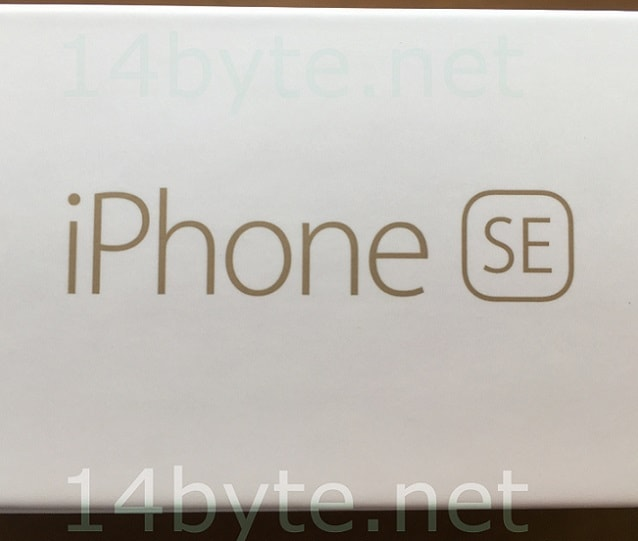 iphoneseの化粧箱